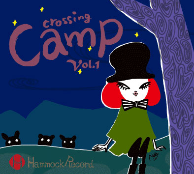 camp_p1